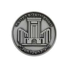 Load image into Gallery viewer, Temple Coins - Jerusalem Cyrus President Trump Originally Designed  Coin