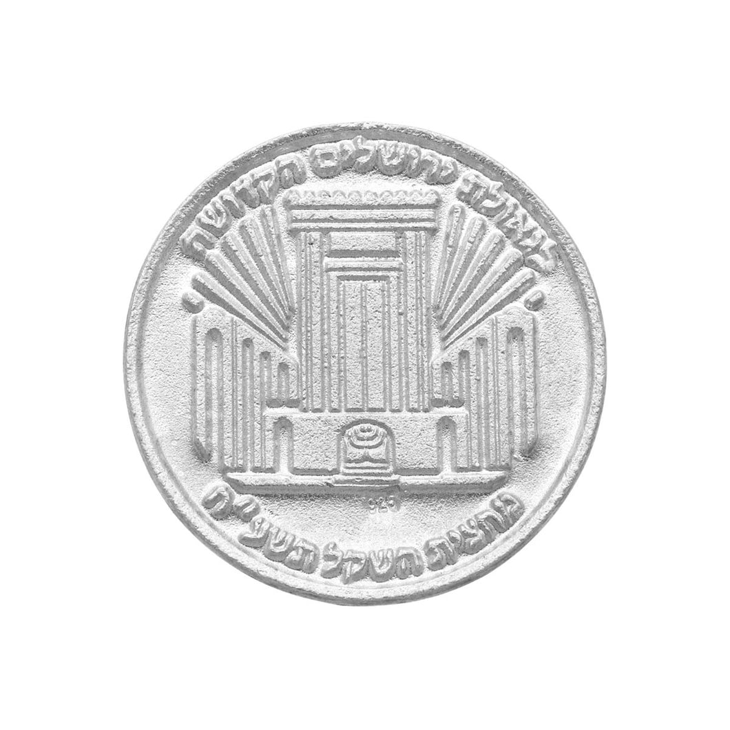 The Temple Coin - SOLID SILVER (925)