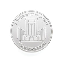Load image into Gallery viewer, The Temple Coin - MINTED SOLID SILVER (999)