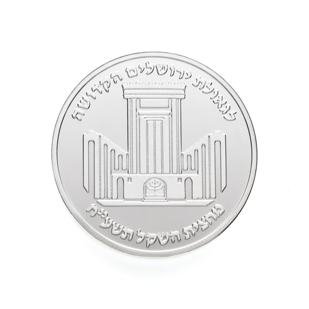 The Temple Coin - MINTED SOLID SILVER (999)