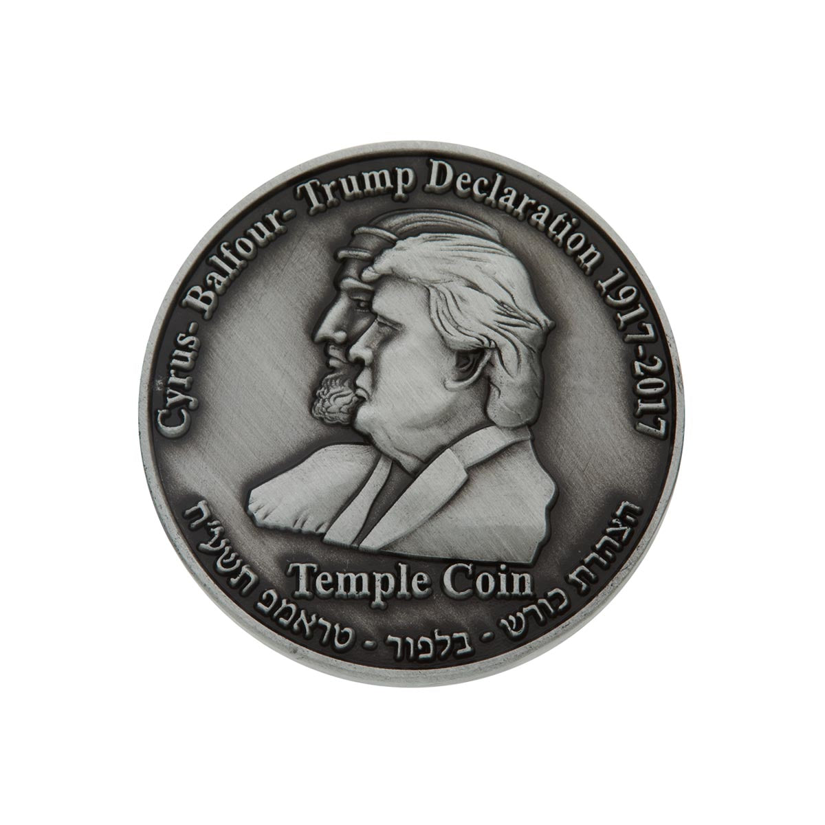 The Temple Coin <br> (Original Design)