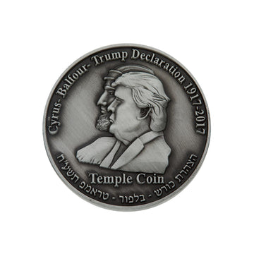 Donald Trump Cyrus Half Shekel Temple Coin