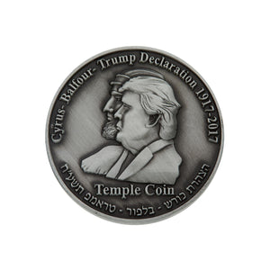 Temple Coins - Jerusalem Cyrus President Trump Originally Designed  Coin