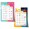Editable Neutral & Dinosaur Morning Bedtime Routine Chart Bundle