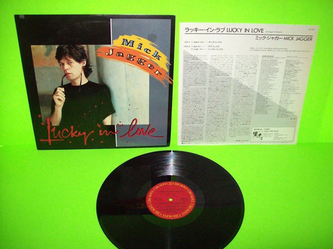 "Mick Jagger Lucky In Love Dance Mix 12"" Vinyl EP Record 1985 Rare Japan NM - Post Punk Records"