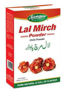 Alamgeer lal mirch SaveCo Online Ltd