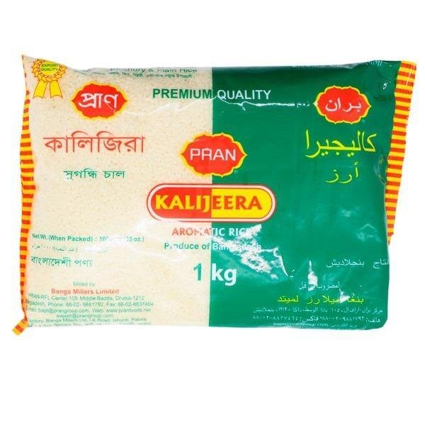 Pran aromatic rice SaveCo Online Ltd