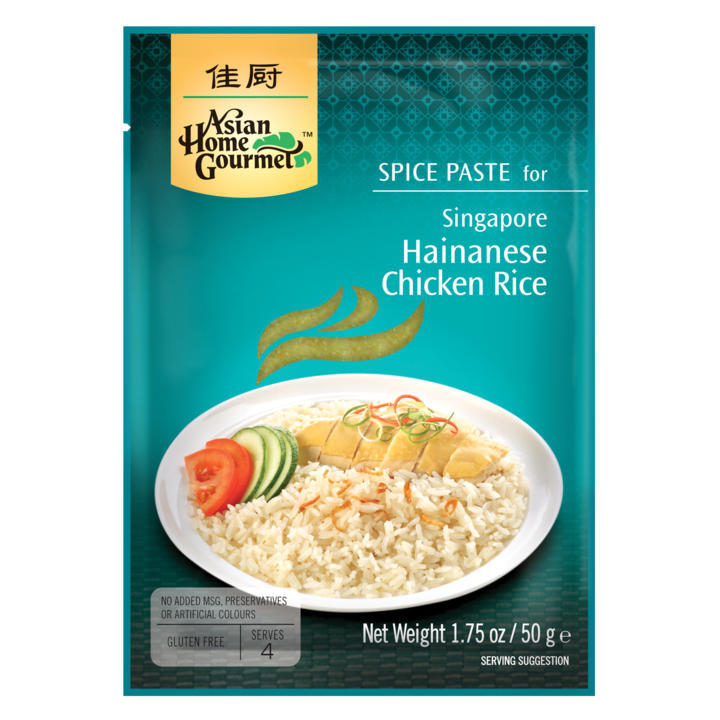 Asian Home Gourmet Singapore hainanese chicken rice SaveCo Online Ltd