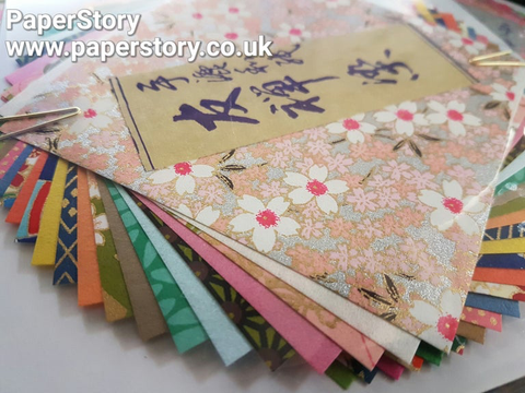 Japanese handmade origami papers 10 cm x 10 cm
