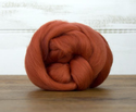 World of Wool : Terracotta FOX  : 100g  23mic Dyed Merino Top.