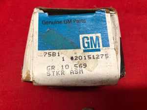NOS 1964-82 GM Door Striker GM 20151275 - Sundellauto Specialties Chevelle, El Camino, Malibu, Impala, Caprice, Biscayne, Bel Air, Camaro, Nova, Chevy II, GTO, LeMans, Tempest, Bonneville, Grand Prix, Catalina, Ventura, Skylark, Special, GS, Riviera, Gran Sport, Wildcat, Cutlass, Cutlass Supreme, 442, F-85, and Vista Cruiser Door Striker Original
