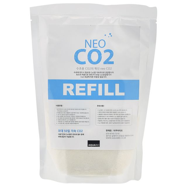 Neo DIY CO2 Refill