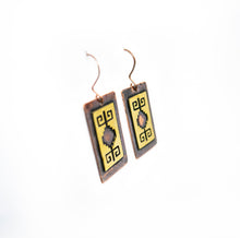 Load image into Gallery viewer, Harmony Copper Earrings