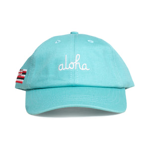 REST IN PARADISE ALOHA SCRIPT DAD CAP