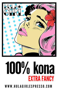 100% Kona - Extra Fancy (12oz)