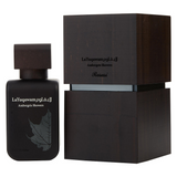 La Yuqawam Ambregris Shower for Men EDP - 75 ML (2.5 oz) by Rasasi - Intense oud