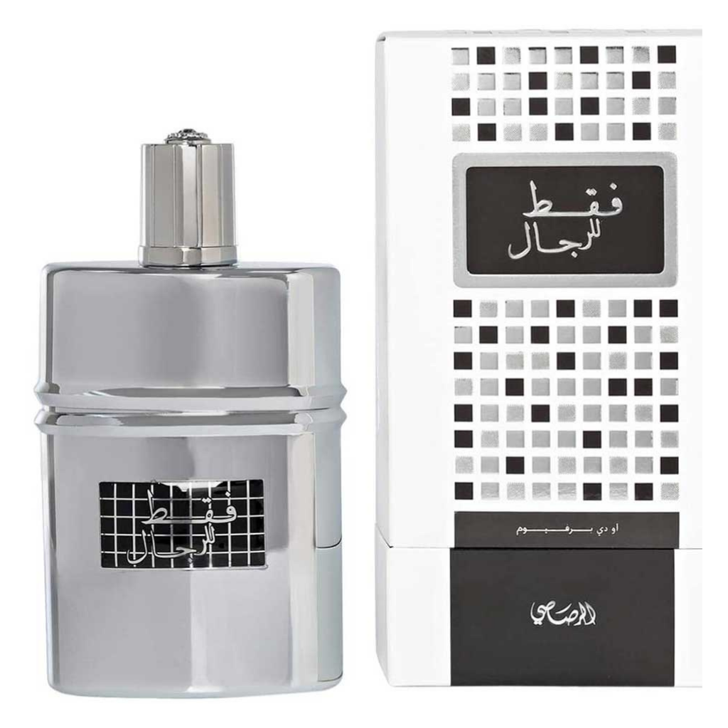 Faqat Lil Rijal for Men EDP - 50 ML (1.7 oz) by Rasasi - Intense oud