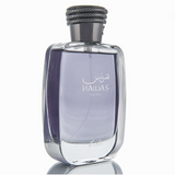 Hawas for Men EDP - 100 ML (3.4 oz) by Rasasi - Intense oud