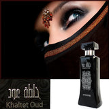 Khaltet Oud EDT- 100 ML (3.4 oz) by Shurouq