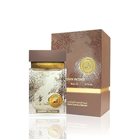 Brown Incense EDP- 80 ML (2.7 oz) by Abdul Samad Al Qurashi