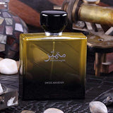 Mutamayez for Men EDP- 100 ML (3.4 oz) by Swiss Aarabian - Intense oud