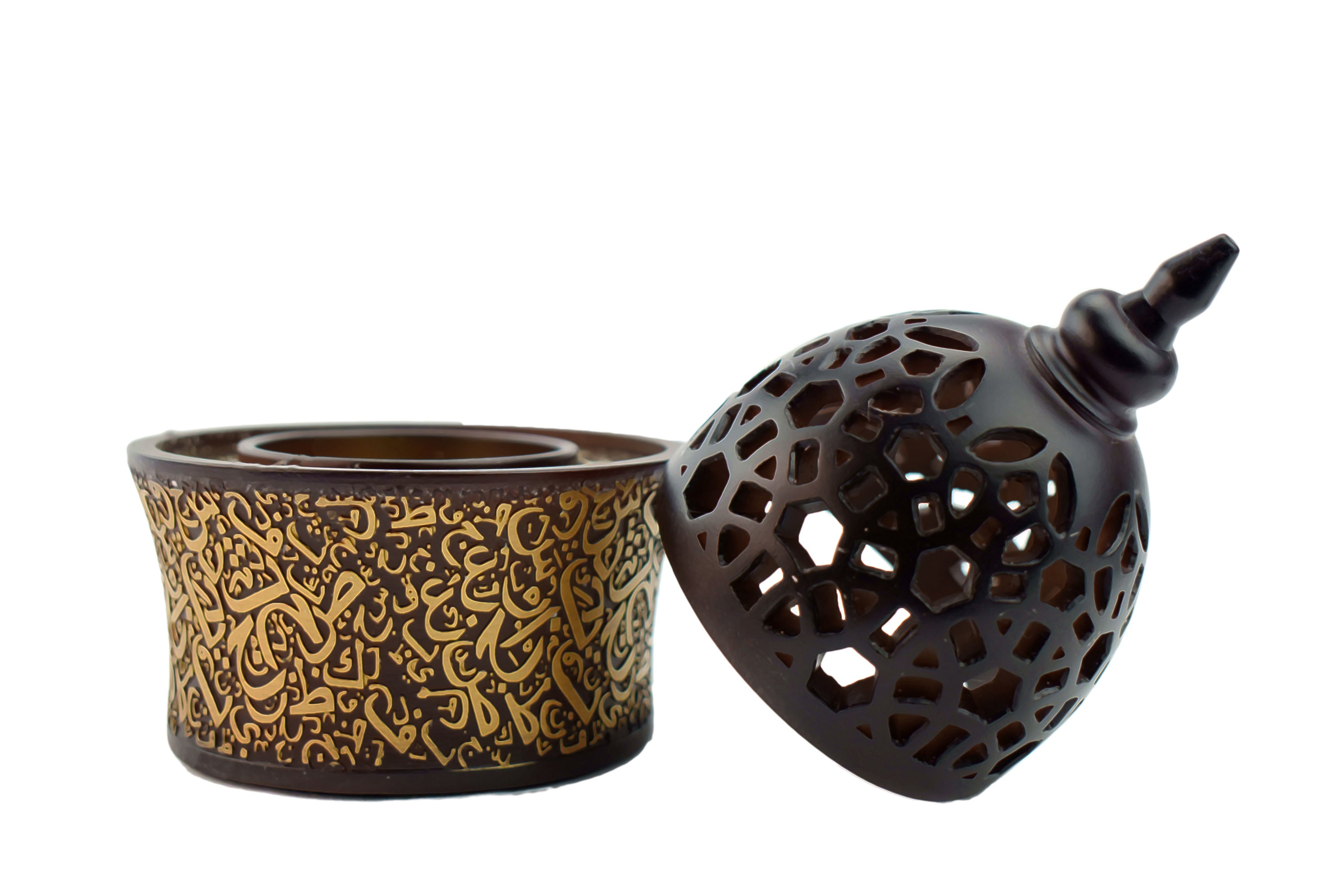 Calligraphy Style Closed Incense Bakhoor Burner - Brown - Intense oud