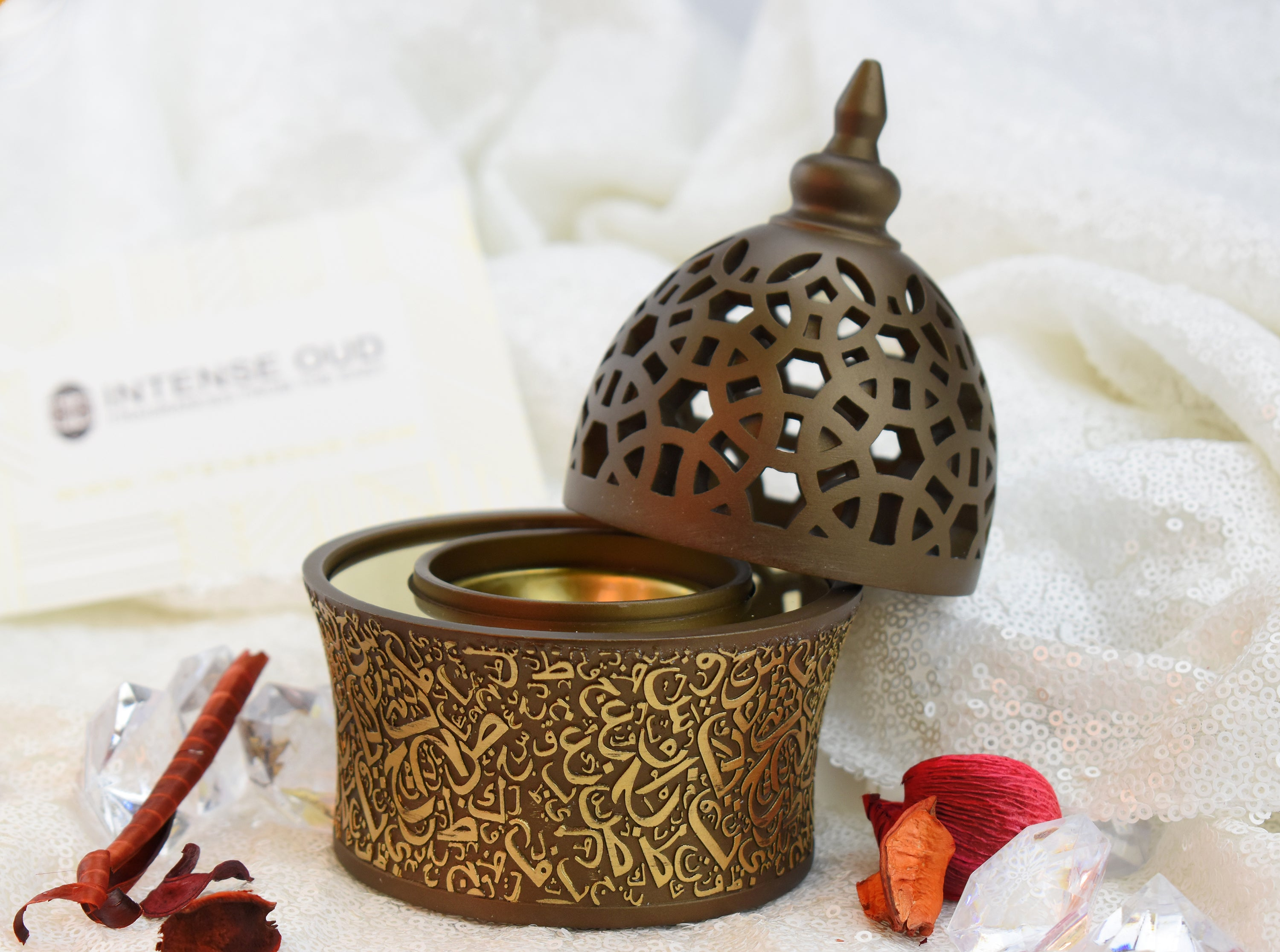 Calligraphy Style Closed Incense Bakhoor Burner - Coffee - Intense oud