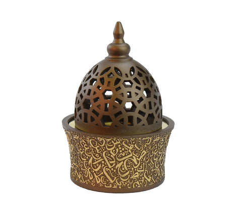 Caligraphy Style Closed Incense Bakhoor Burner - Coffee - Intense oud