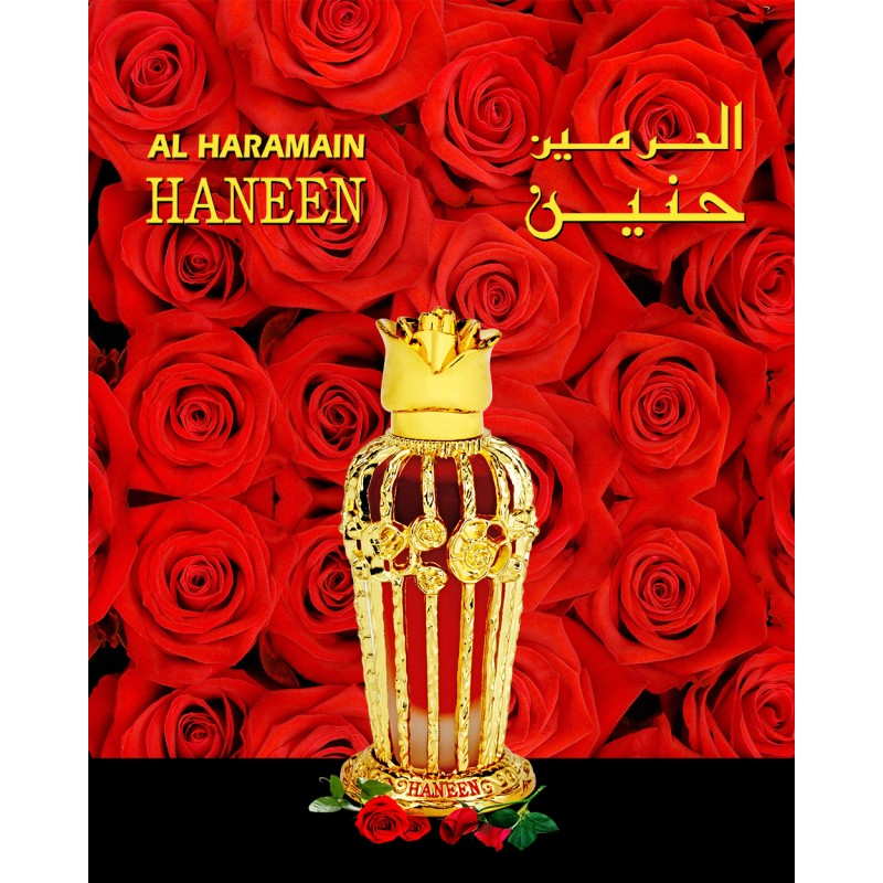 Haneen Perfume Oil - 25 ML (0.8 oz) by Al haramain - Intense oud