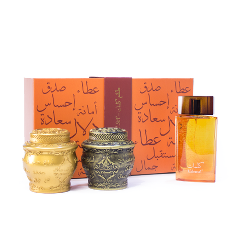 Kalemat Gift Set by Arabian Oud