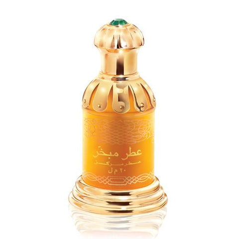 Attar Mubakhar Green Perfume Oil - 20 ML (0.67 oz) by Rasasi