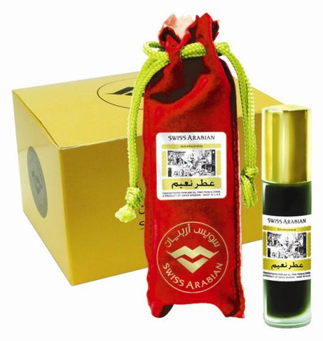 Attar Naeem Roll on Perfume Oil - 8 ML (0.2 oz) by Swiss Arabian