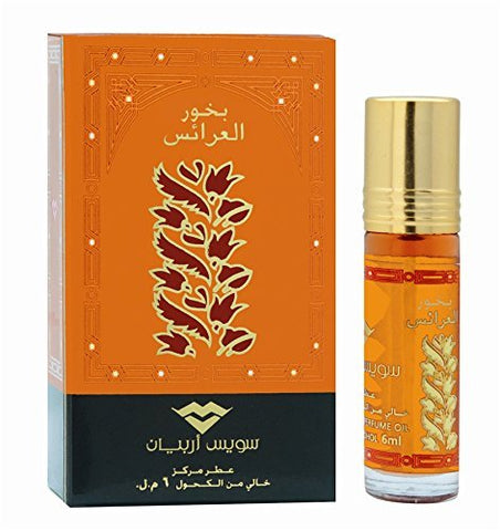 Bakhoor Al Arais CPO - 6 mL (0.2 oz) by Swiss Arabian