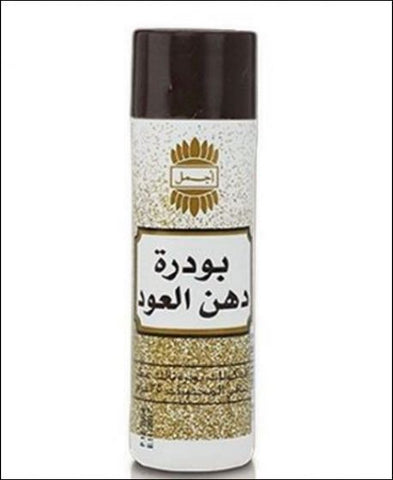 Dahn Oudh Powder by Ajmal - 35 gm