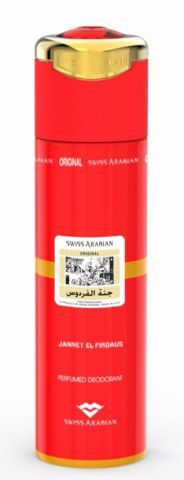 Jannat Ul Firdous Deodorant - 200 ML (6.8 oz) by Swiss Arabian