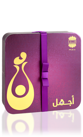 Mother's day Gift Set by Ajmal