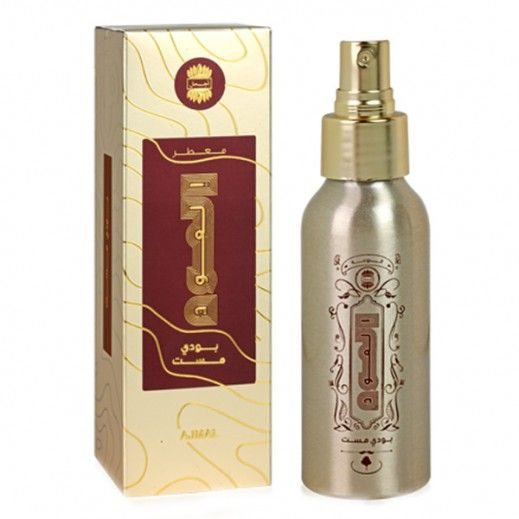 Oudh Body Mist by Ajmal  - 100 ml