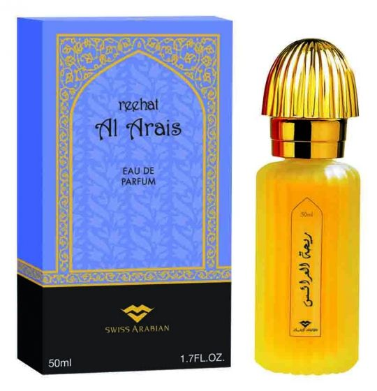 Reehat Al Arais EDP- 50 ML (1.7 oz) by Swiss Arabian - Intense oud