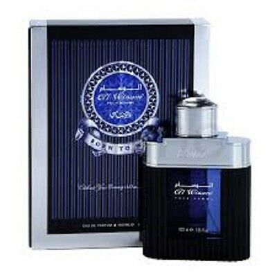 Al Wisam EDP - Eau de Parfum Men's Set (2 piece) by Rasasi - Intense oud