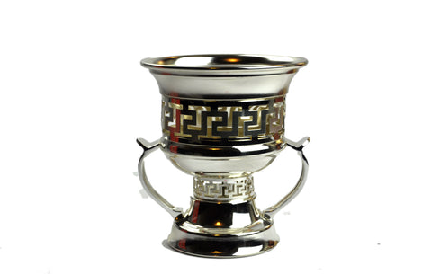Arab Incense Bakhoor Burner - 5 inch silver by Intense Oud