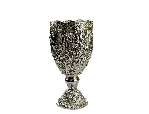 Arabia Incense/Bakhoor Burner (Mabkhara) -Oud Burner, Metal,Tray Inside 10 inch Tall (Silver)