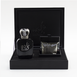 Sultan Small collection Gift Set by Arabian Oud - Intense oud