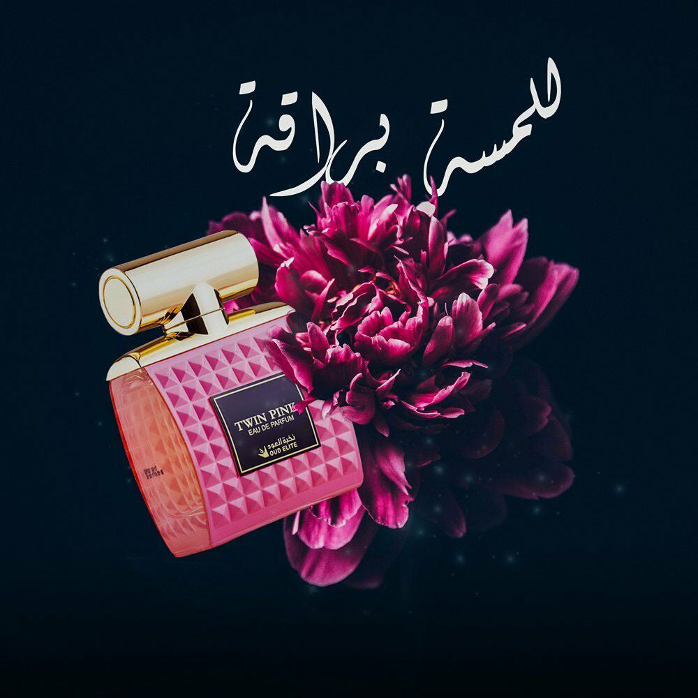 Twin Pink for Women EDP - 100 ML (3.4 oz) by Oud Elite - Intense oud