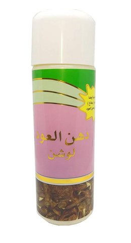 Dahn Al Oud Lotion - 70GMS by Rasasi