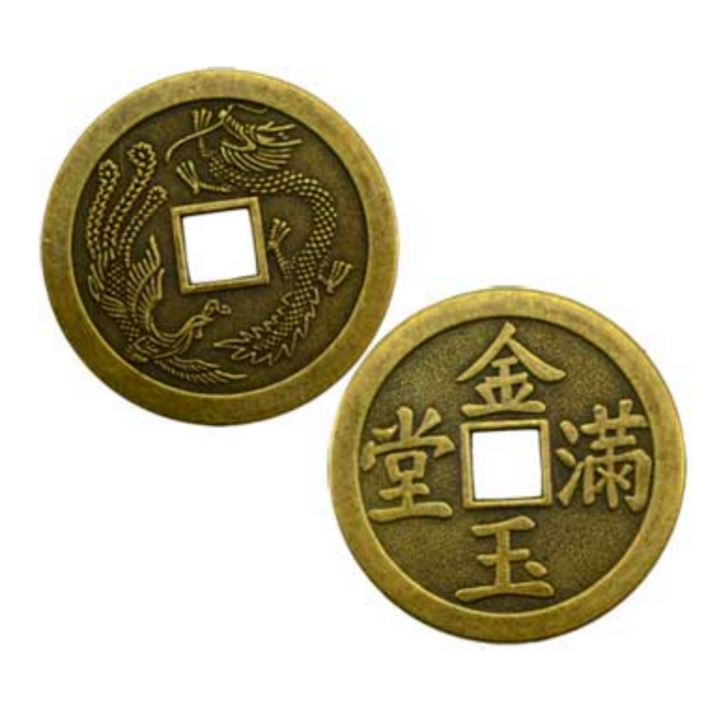 Bronze I Ching Dragon & Phoenix Coin