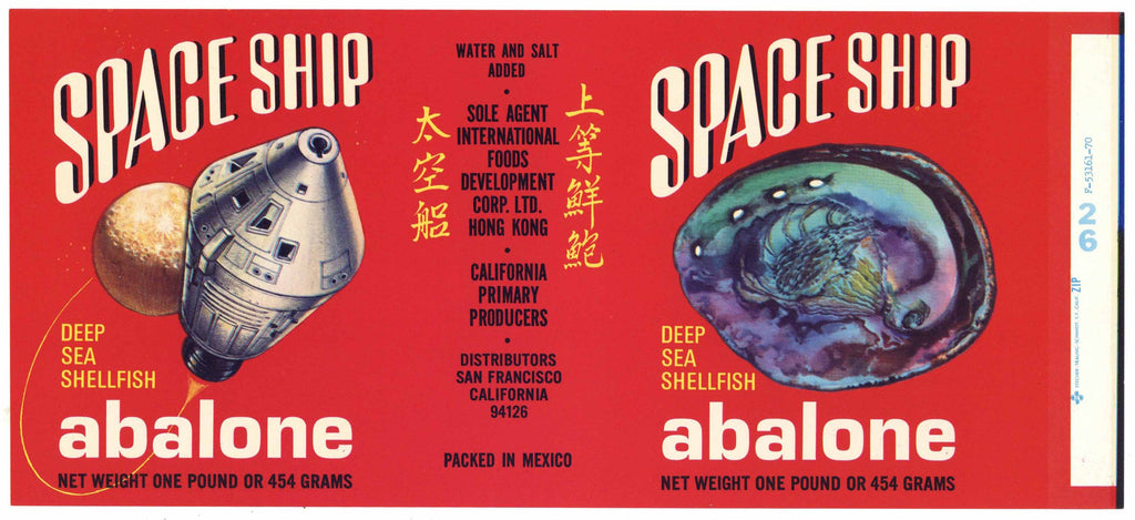 Space Ship Brand Vintage Abalone Can Label