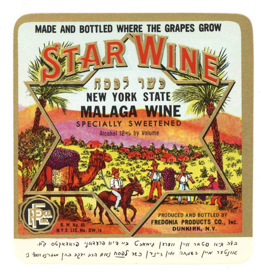 Star Wine Brand Vintage New York Malaga Wine Label