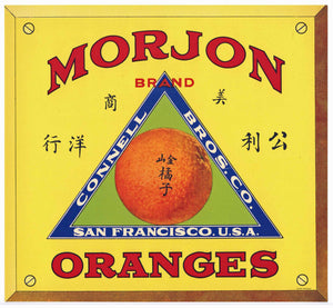 Morjon Brand Vintage Orange Crate Label