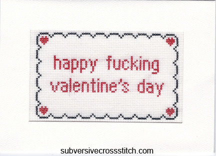 PDF Valentine: Happy Fucking Valentine's Day