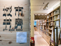 City Book Room